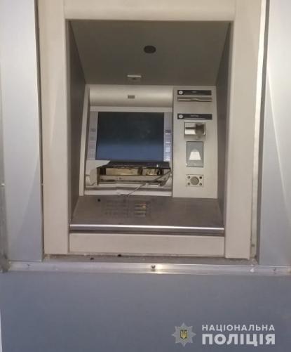 В Харькове неизвестные взорвали банкомат и унесли деньги, - ФОТО, фото-1