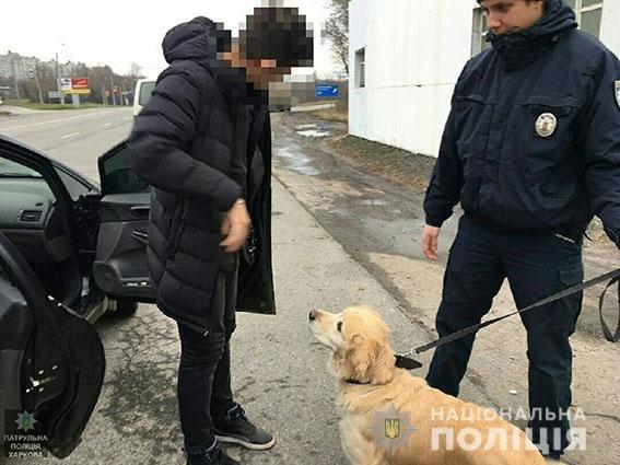 В Харьковской области попался на взятке чиновник ВСУ, - ФОТО, фото-1
