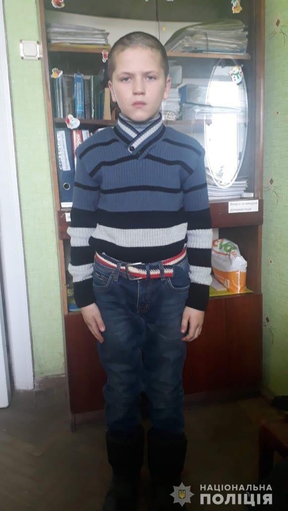 На Харьковщине полицейские разыскивают пропавшего школьника, - ФОТО, фото-1
