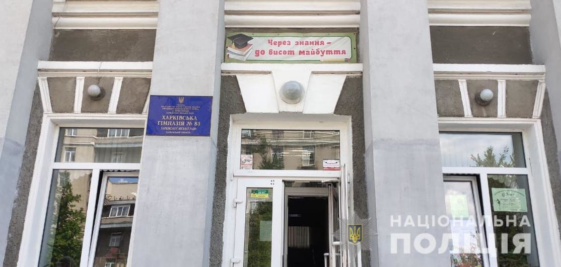 «Минирование» в Харькове: из пяти отелей и гимназии эвакуировали 660 человек, - ФОТО, фото-4