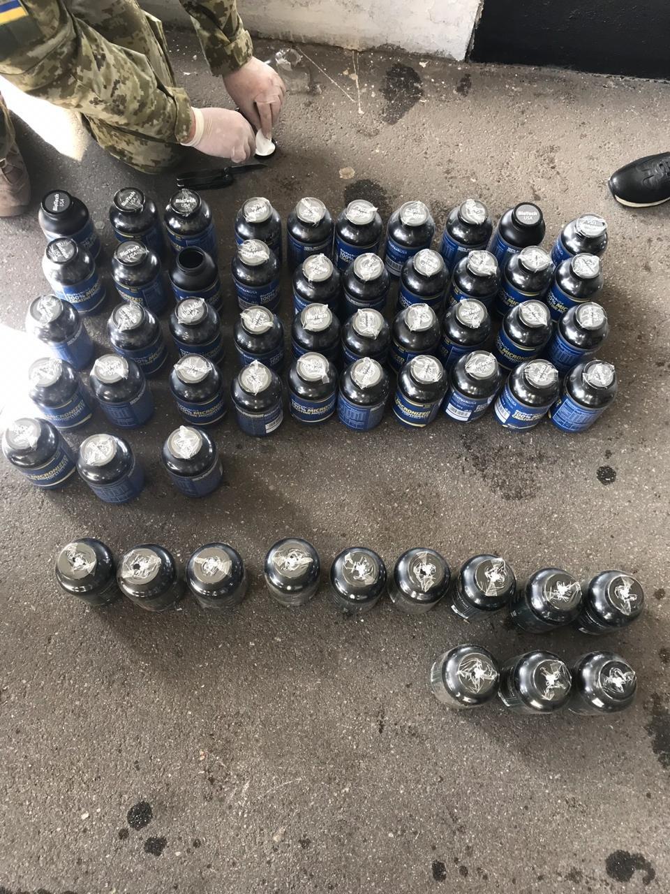 На «Гоптовке» задержали мужчину, который вез взрывчатку в Россию, - ФОТО, фото-1