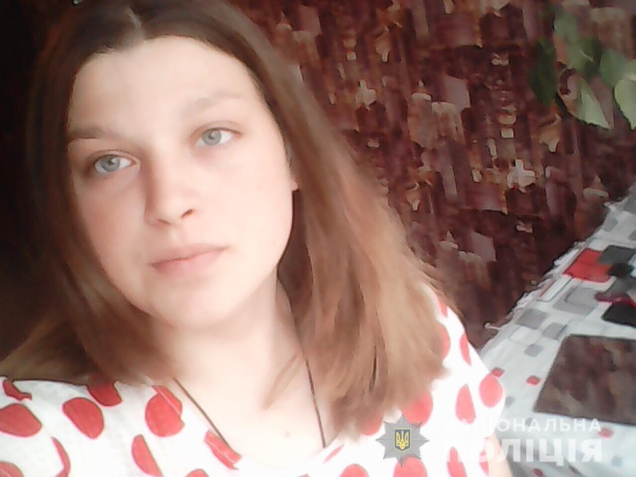 Харьковские «копы» просят помощи в розыске 15-летней девушки, - ФОТО, фото-1