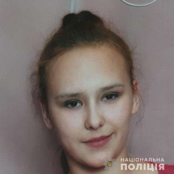 Харьковская полиция просит помощи в розыске пропавшей школьницы, - ФОТО, фото-1