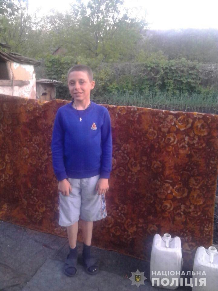 Харьковские «копы» просят помощи в розыске подростка, - ФОТО, фото-1
