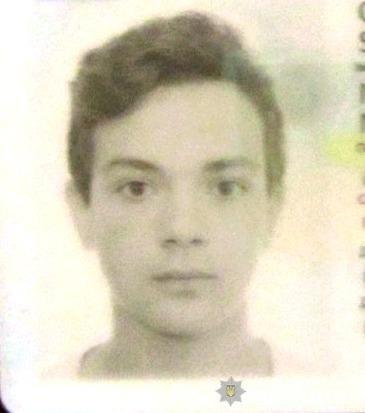 В Харькове разыскивают пропавшего подростка, - ФОТО, фото-1