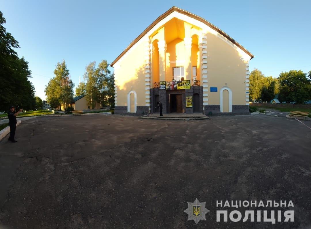 На Харьковщине неизвестные подорвали банкомат и унесли деньги, - ФОТО, фото-1