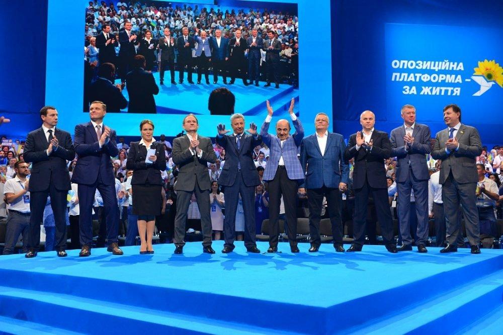 Съезд Оппозиционной Платформы - За Жизнь выдвинул кандидатов в народные депутаты на внеочередные парламентские выборы, фото-1