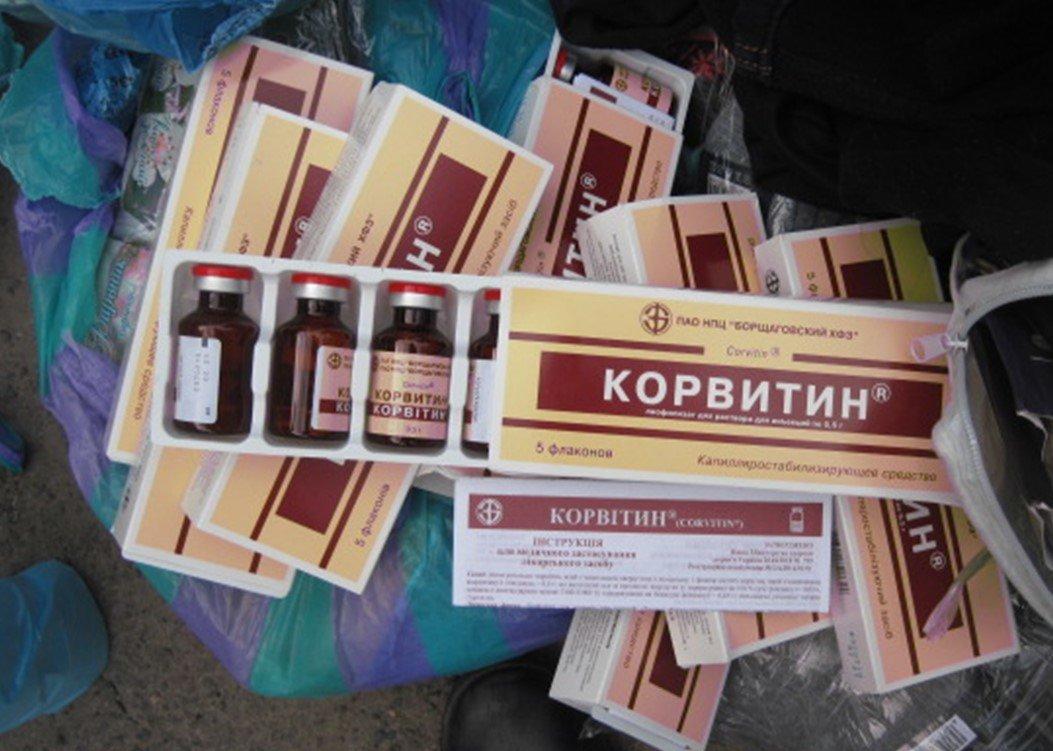 Под Харьковом узбек пытался незаконно перевезти через границу медпрепараты и патроны, - ФОТО, фото-3