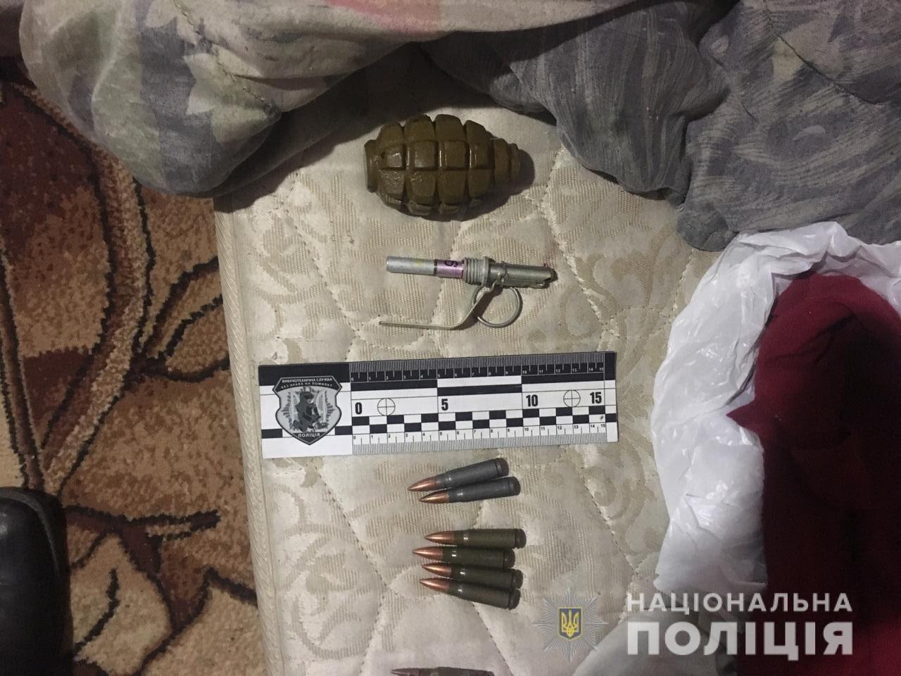 В Харькове рецидивист у себя дома хранил гранату и патроны, - ФОТО, фото-1