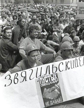 Харьковские соглашения, ядерное оружие и убийство людей: самые громкие скандалы с президентами Украины, - ФОТО, фото-3