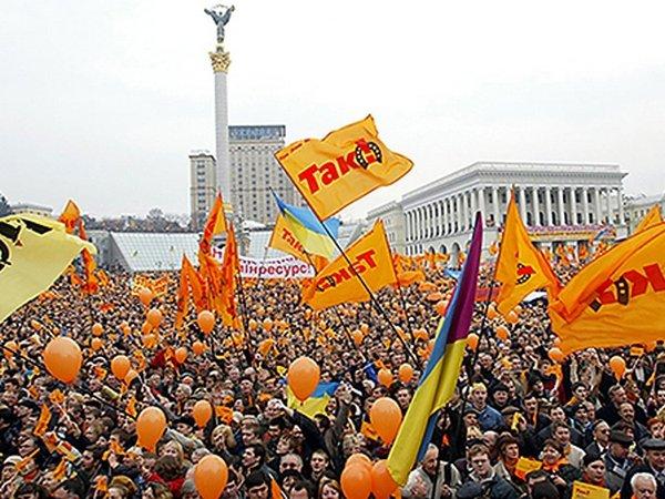 Харьковские соглашения, ядерное оружие и убийство людей: самые громкие скандалы с президентами Украины, - ФОТО, фото-8