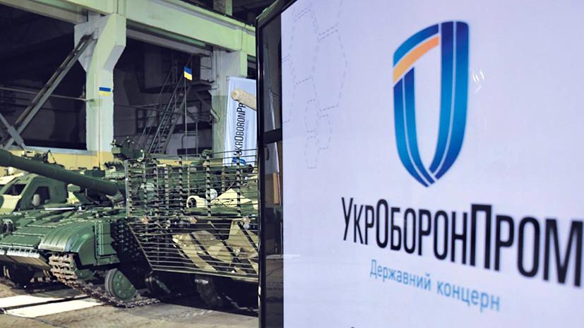Харьковские соглашения, ядерное оружие и убийство людей: самые громкие скандалы с президентами Украины, - ФОТО, фото-18
