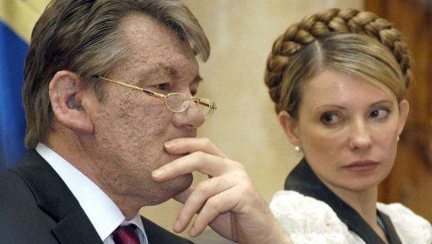 Харьковские соглашения, ядерное оружие и убийство людей: самые громкие скандалы с президентами Украины, - ФОТО, фото-9
