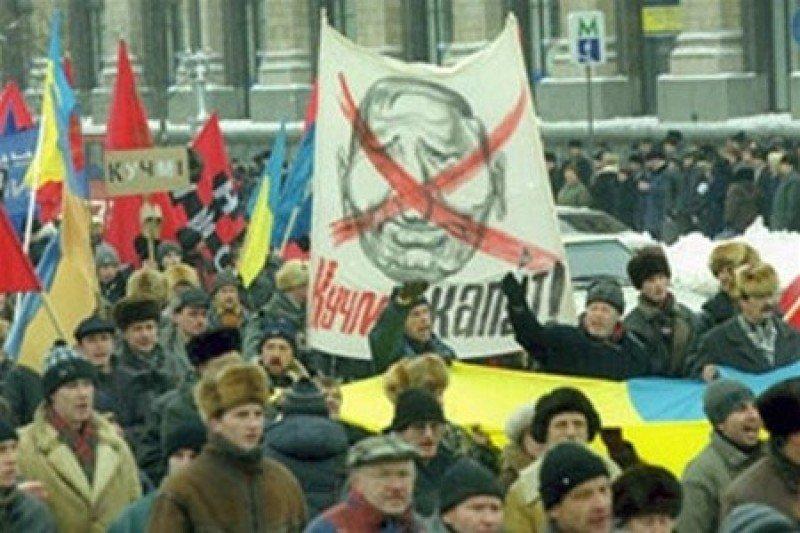 Харьковские соглашения, ядерное оружие и убийство людей: самые громкие скандалы с президентами Украины, - ФОТО, фото-5