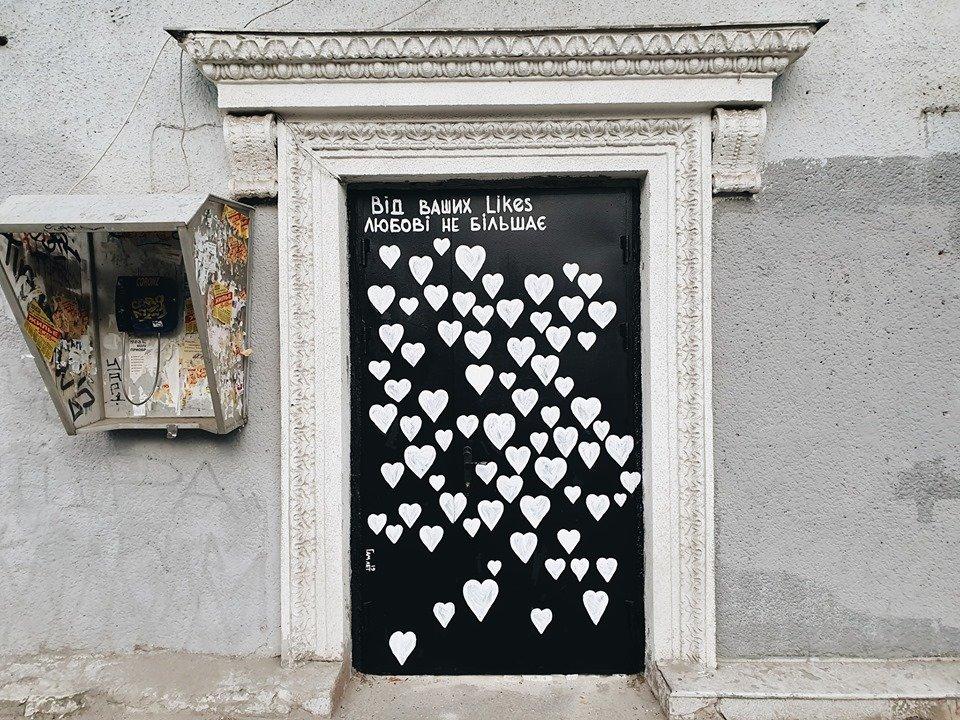 В центре Харькова появилась новая работа Гамлета, - ФОТО, фото-1