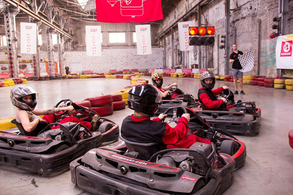Активный отдых в Харькове - спортивные площадки, водный спорт, прокат и аренда транспорта в Харькове, фото-40