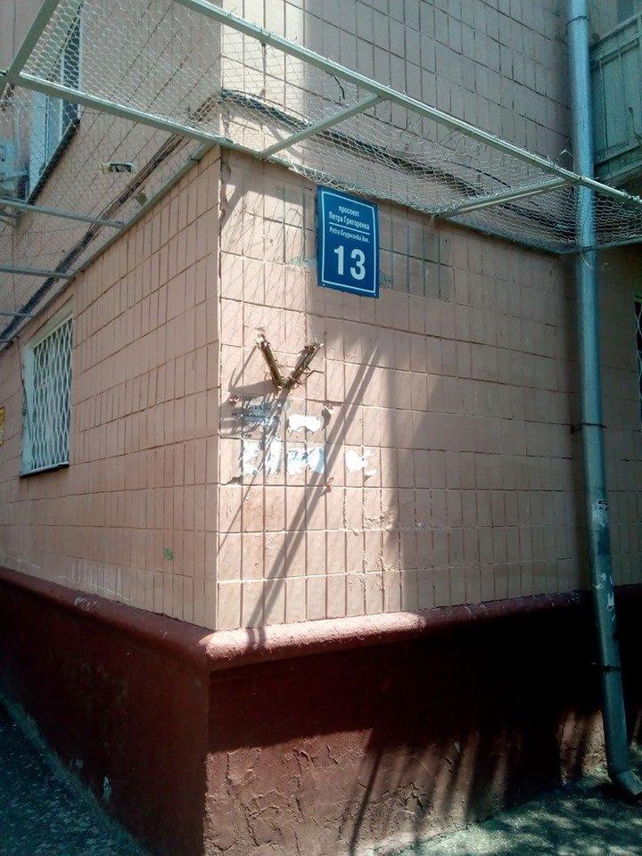 Коммунальщики Кернеса меняют уличные указатели на проспекте Григоренко, - ФОТО, фото-4