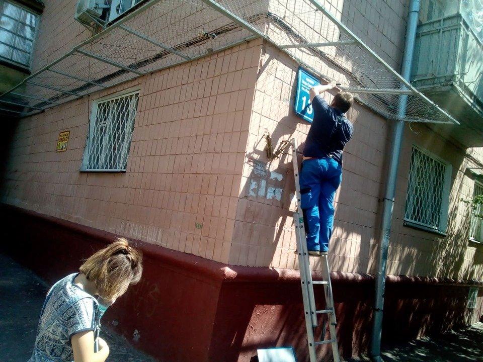 Коммунальщики Кернеса меняют уличные указатели на проспекте Григоренко, - ФОТО, фото-3