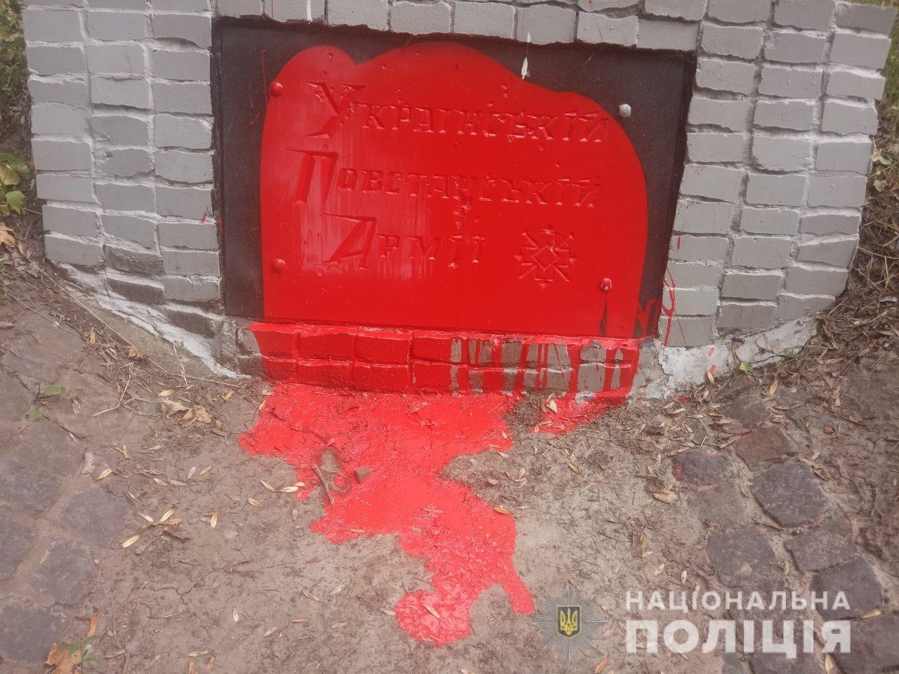 Взрыв банкомата и суд по избиению Макарюка: самые важные события за прошедшую неделю, - ФОТО, фото-1