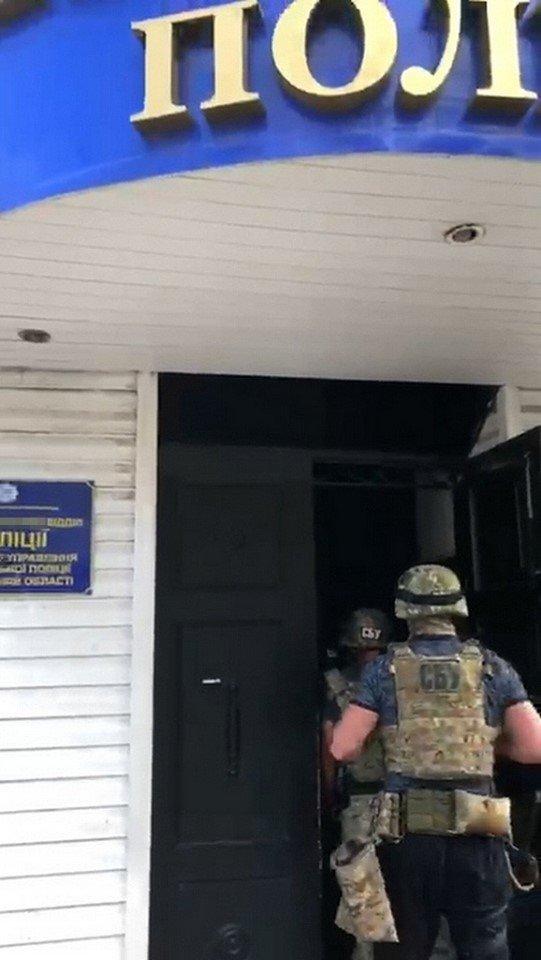 фото: пресс-центр СБУ в Харьковской области