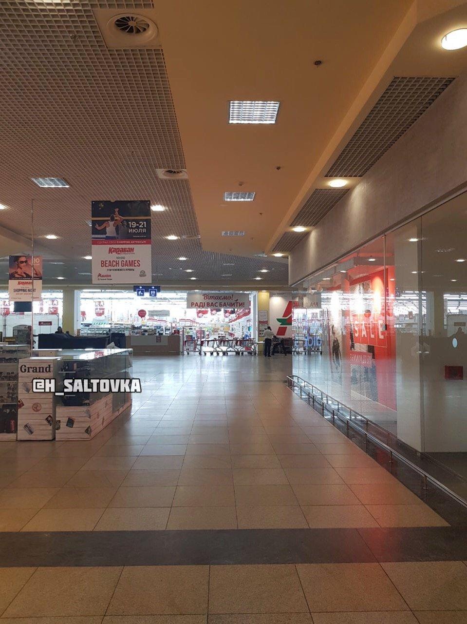 """Харьковские """"копы"""" ищут взрывчатку в 17 торговых центрах, - ФОТО , фото-1"""