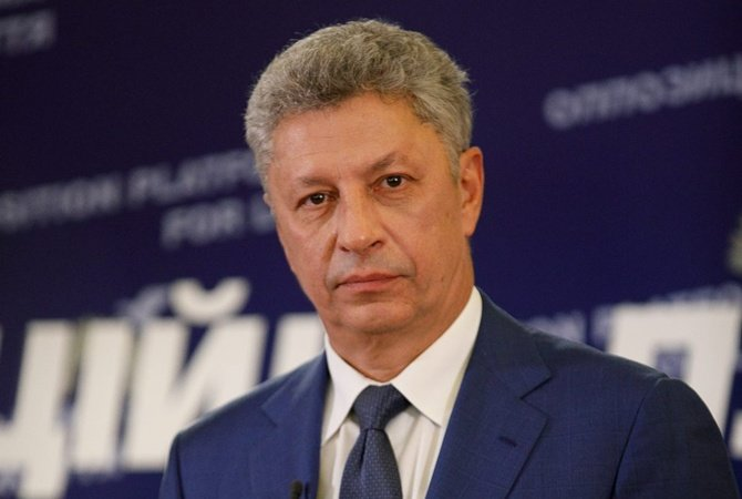 Бойко обещает, что договорится с Россией по газу  , фото-1