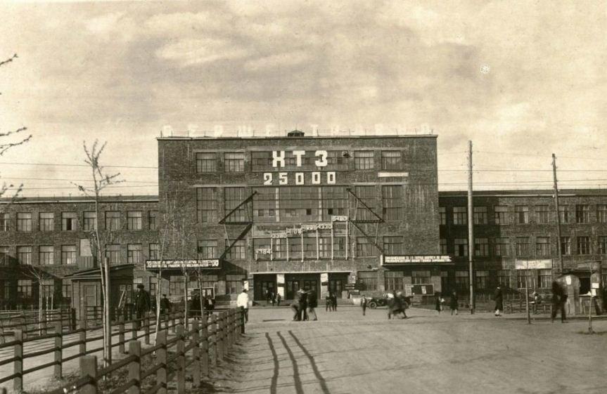 Другая сторона ХТЗ. Как на тракторном заводе создавалось мощнейшее вооружение после Второй мировой, - ФОТО, фото-1