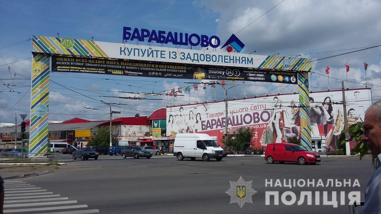 Харьковские полицейские патрулируют территорию «Барабашово», - ФОТО, фото-1
