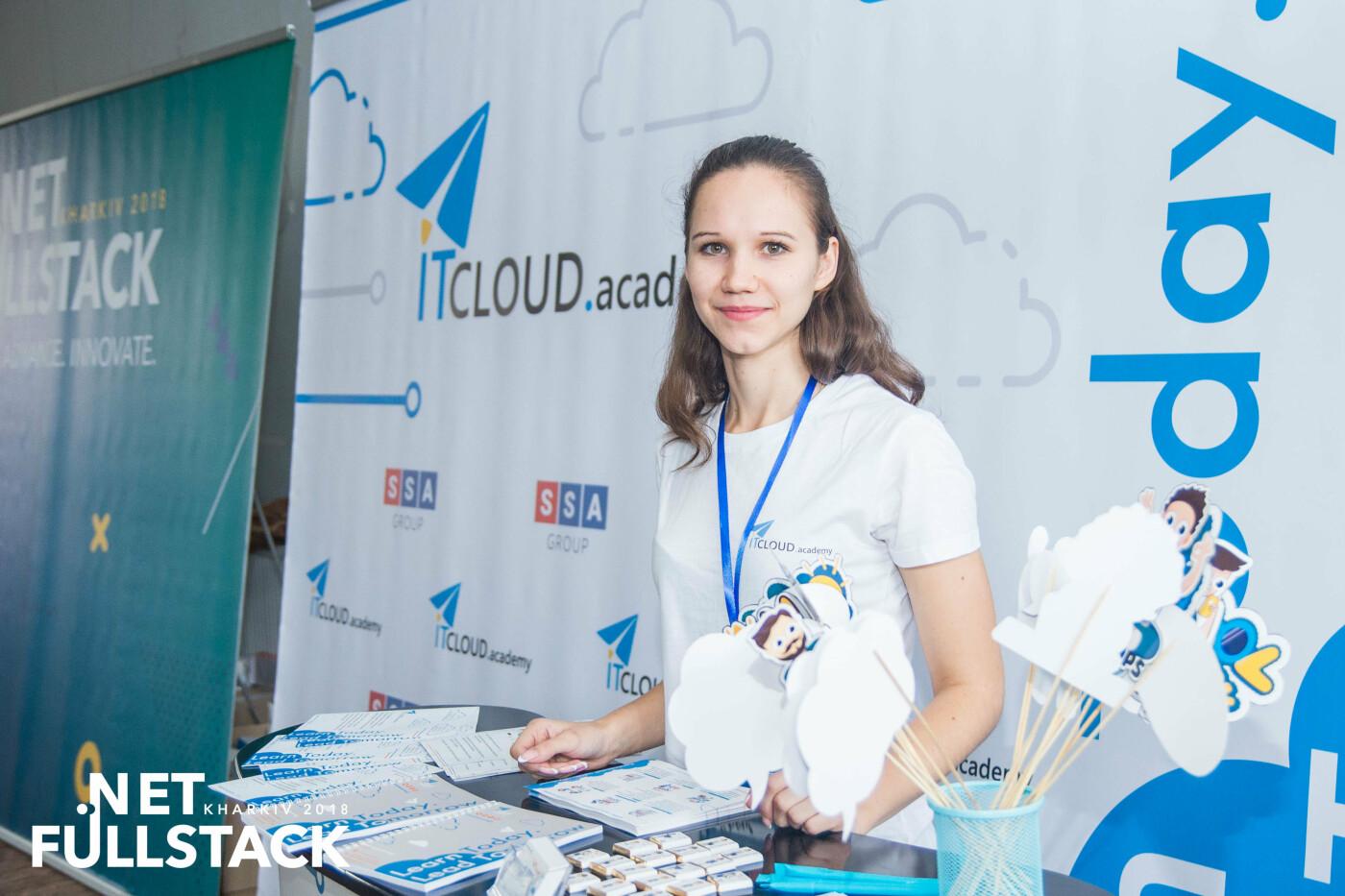 На какие курсы пойти учиться в Харькове , фото-2
