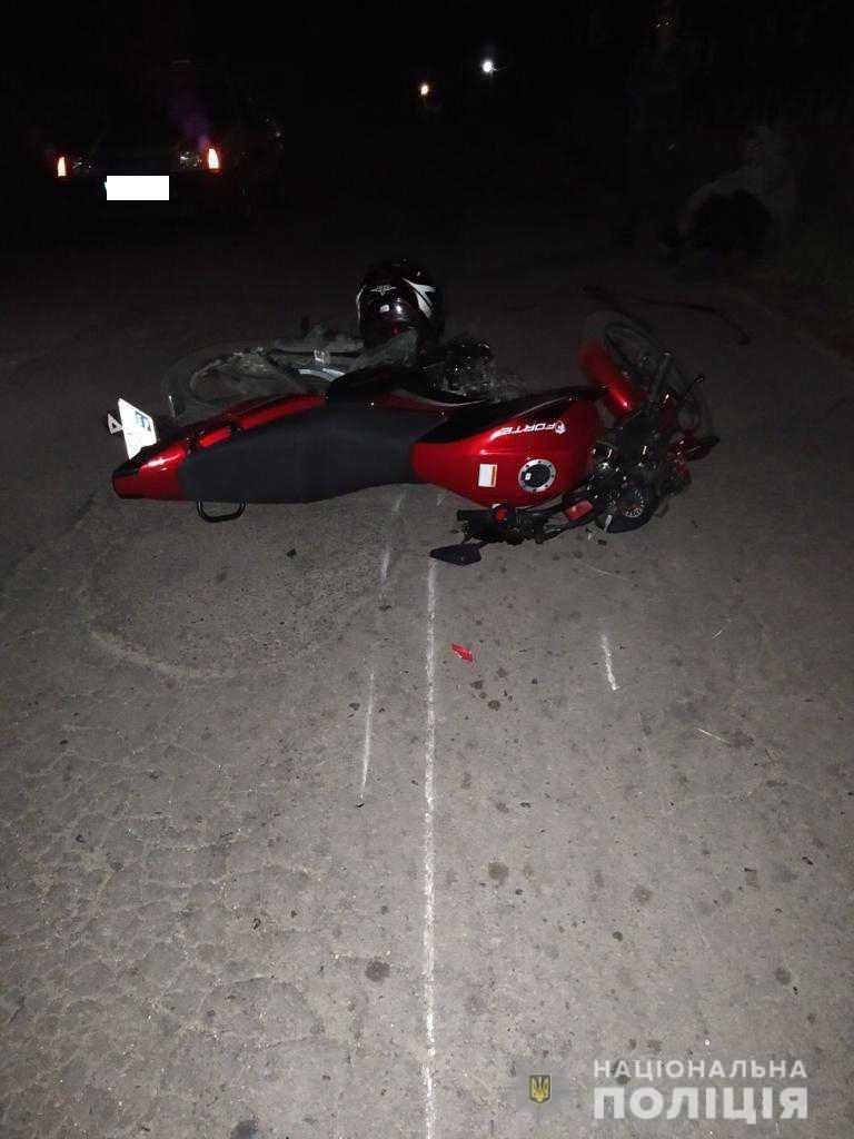 Сбил пешехода на Харьковщине: мотоциклист попал в реанимацию, - ФОТО, фото-1