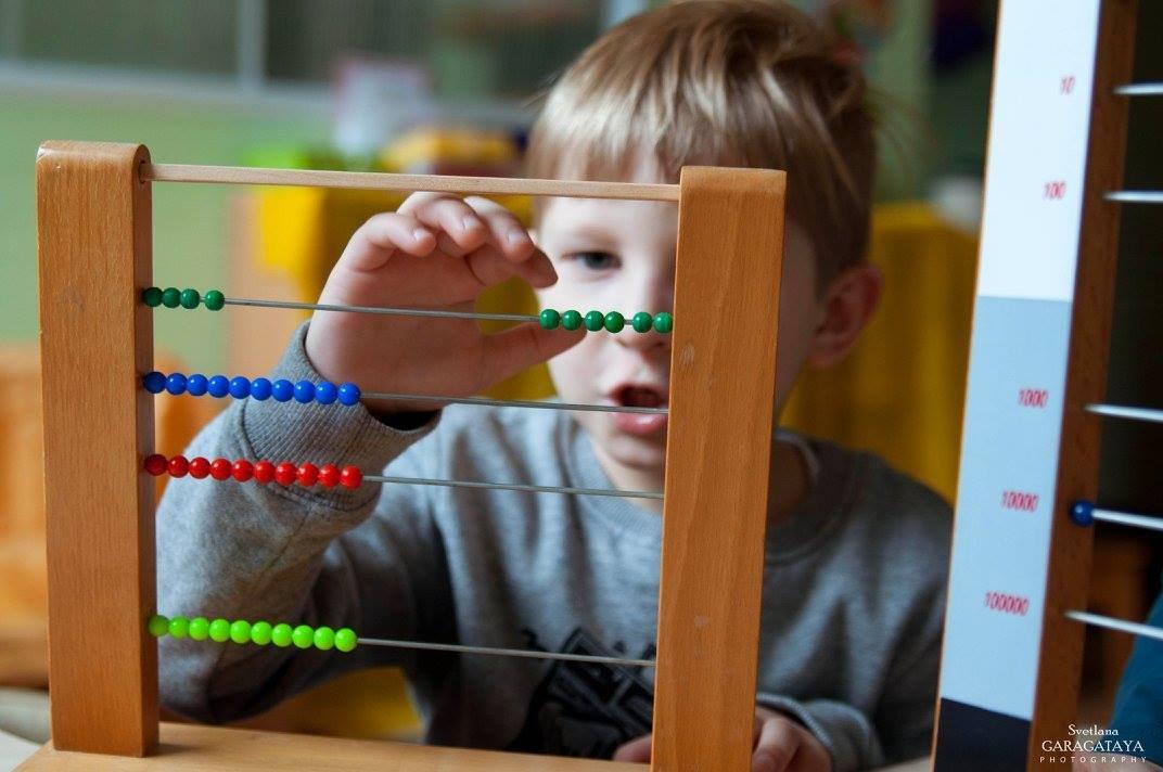 Частные детские сады в Харькове и частные школы в Харькове, фото-77