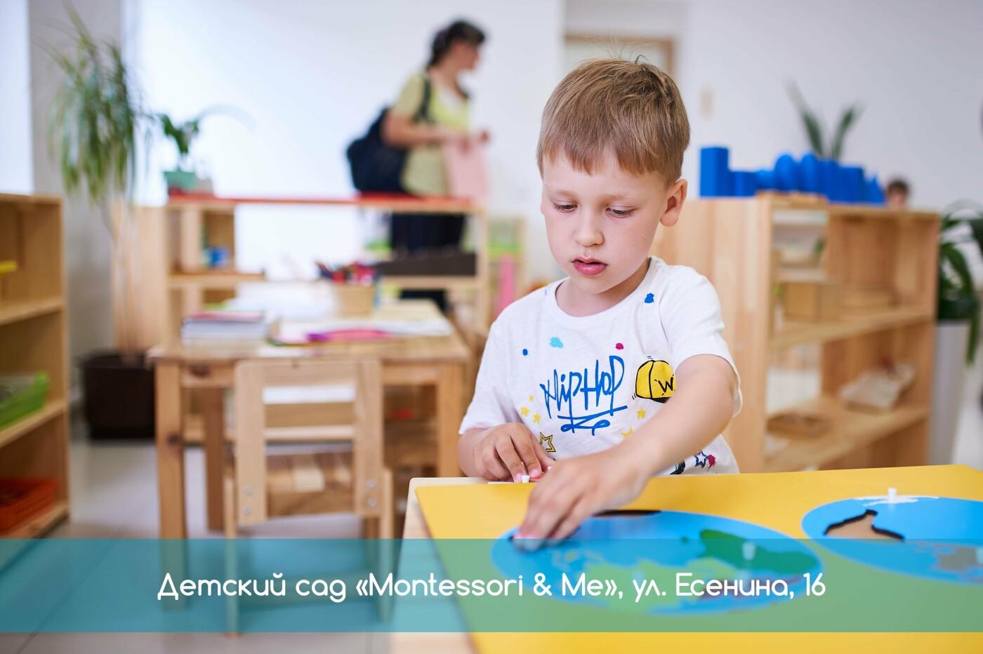 Частные детские сады в Харькове и частные школы в Харькове, фото-63