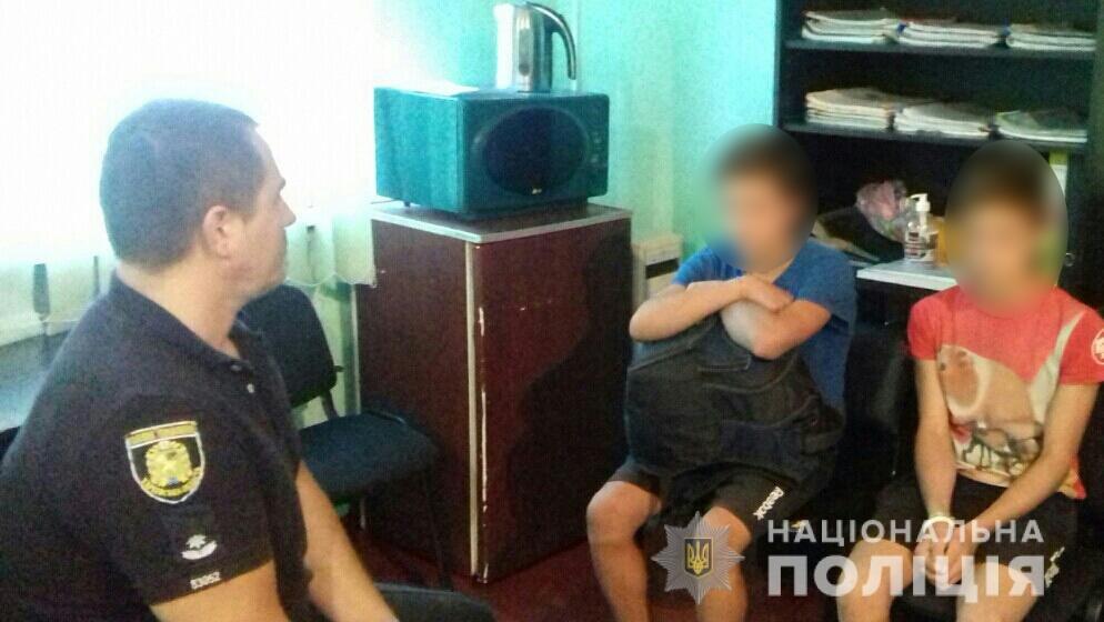 Уехали в Харьков к прабабушке: полицейские разыскали пропавших братьев, - ФОТО, фото-1
