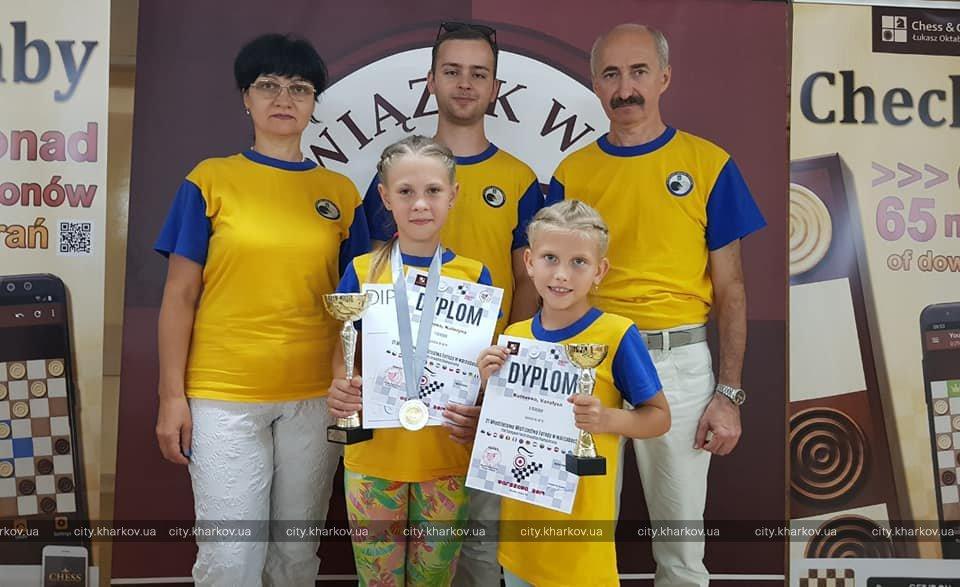 Харьковчанка стала чемпионкой Европы по шашкам, - ФОТО, фото-3
