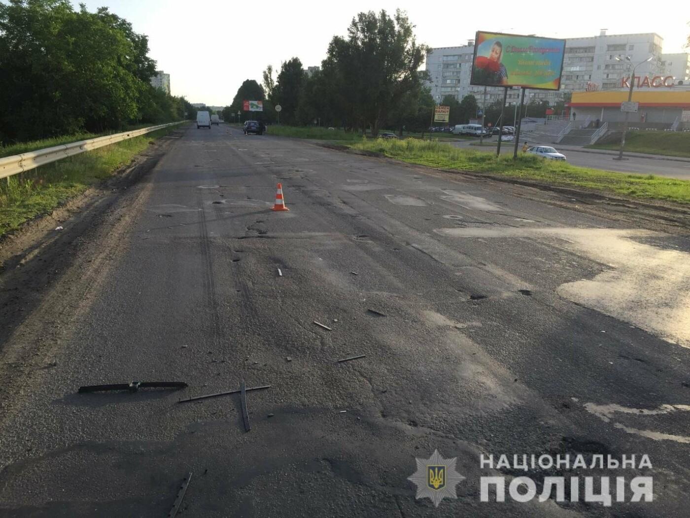 Харьковская полиция разыскивает свидетелей ДТП, в котором пострадал пешеход, - ФОТО, фото-1