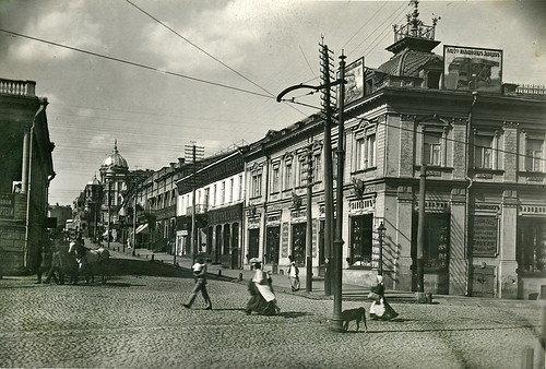 Дарвина, Короленко и Фейербаха: как возникли харьковские улицы, площади и переулки, - ФОТО, фото-6