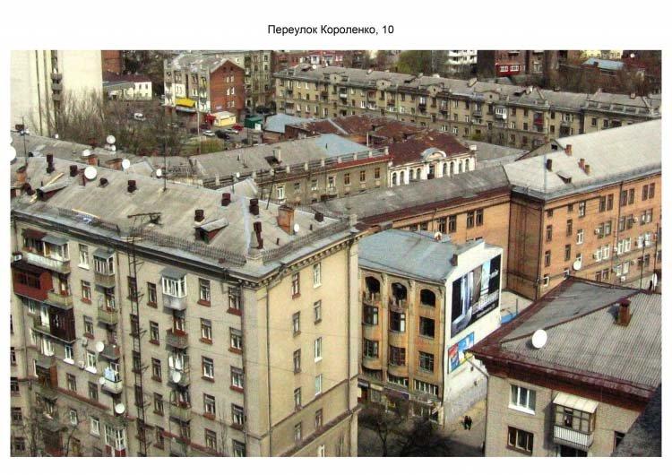 Дарвина, Короленко и Фейербаха: как возникли харьковские улицы, площади и переулки, - ФОТО, фото-9