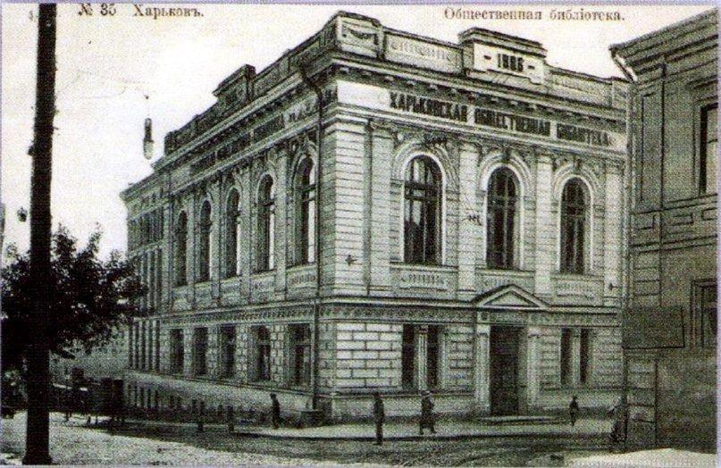 Дарвина, Короленко и Фейербаха: как возникли харьковские улицы, площади и переулки, - ФОТО, фото-8