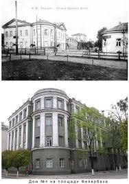 Дарвина, Короленко и Фейербаха: как возникли харьковские улицы, площади и переулки, - ФОТО, фото-3