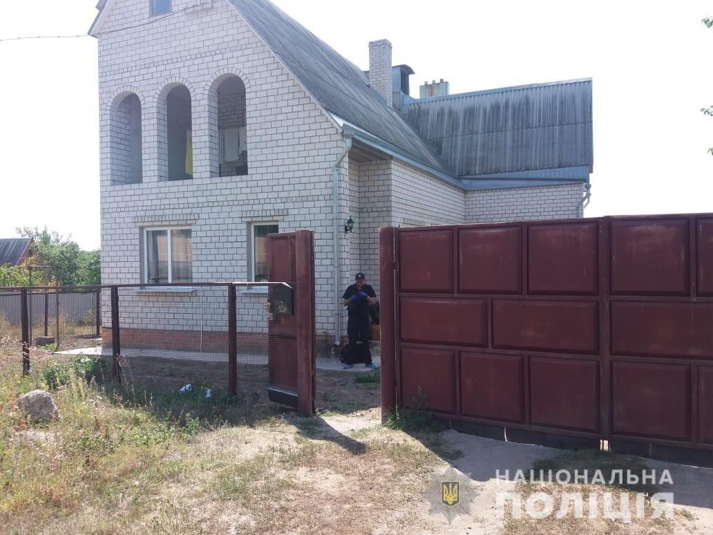 Харьковчанин зарезал жену и покончил с собой, - ФОТО, фото-1