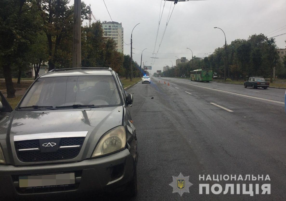 На Героев Сталинграда автомобиль сбил пешехода, - ФОТО, фото-2