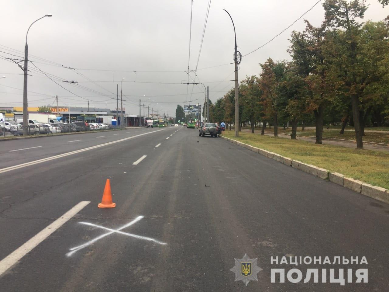 На Героев Сталинграда автомобиль сбил пешехода, - ФОТО, фото-1