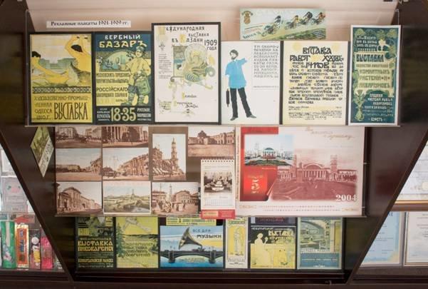 фото: Музей рекламы