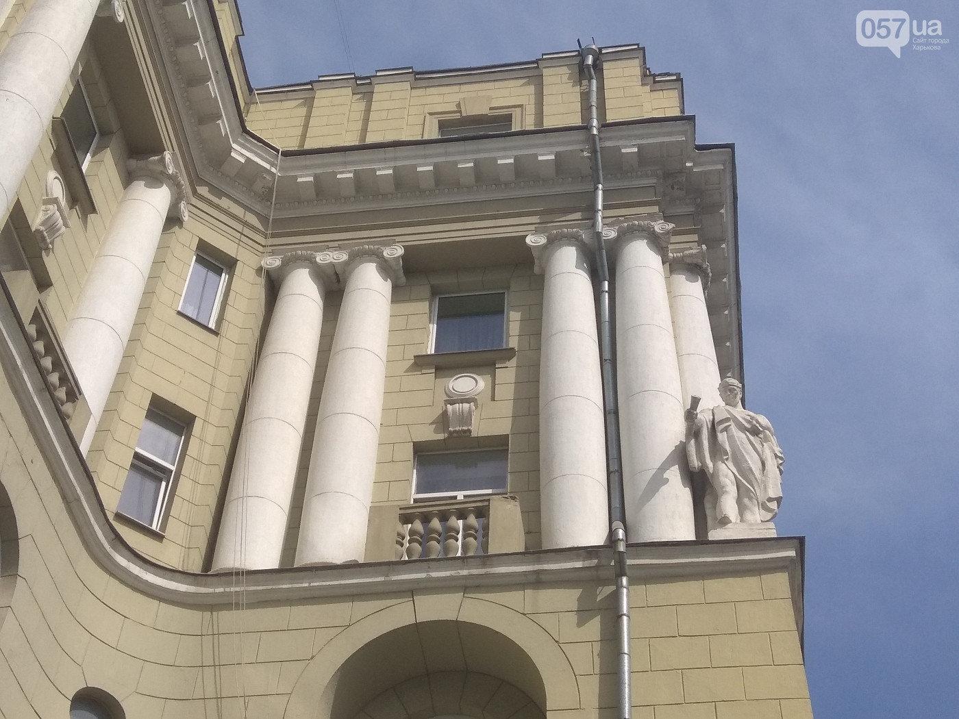 Истории старинных зданий: ТОП-10 красивых доходных домов Харькова, - ФОТО, фото-10