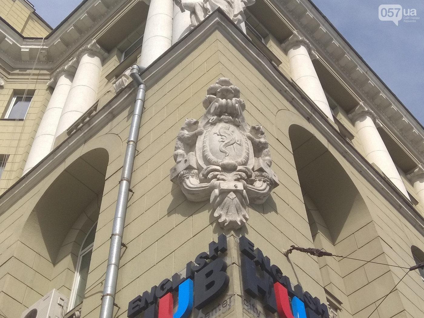 Истории старинных зданий: ТОП-10 красивых доходных домов Харькова, - ФОТО, фото-11