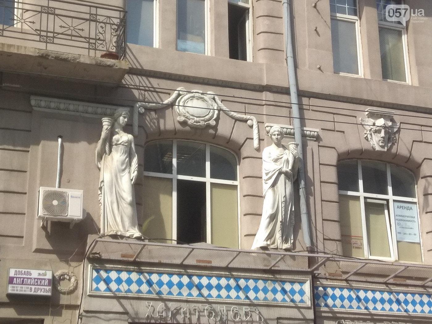 Истории старинных зданий: ТОП-10 красивых доходных домов Харькова, - ФОТО, фото-22
