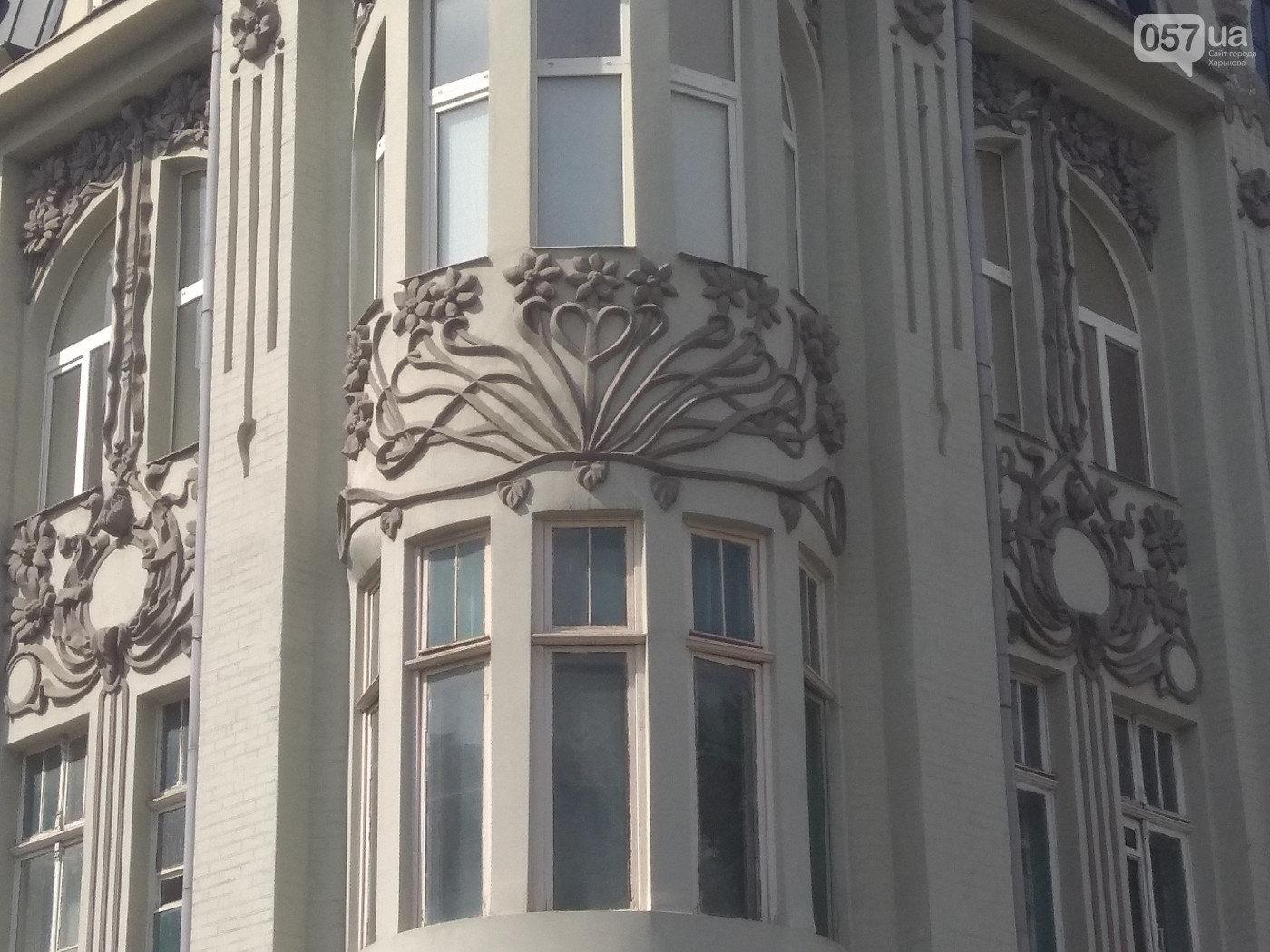 Истории старинных зданий: ТОП-10 красивых доходных домов Харькова, - ФОТО, фото-8