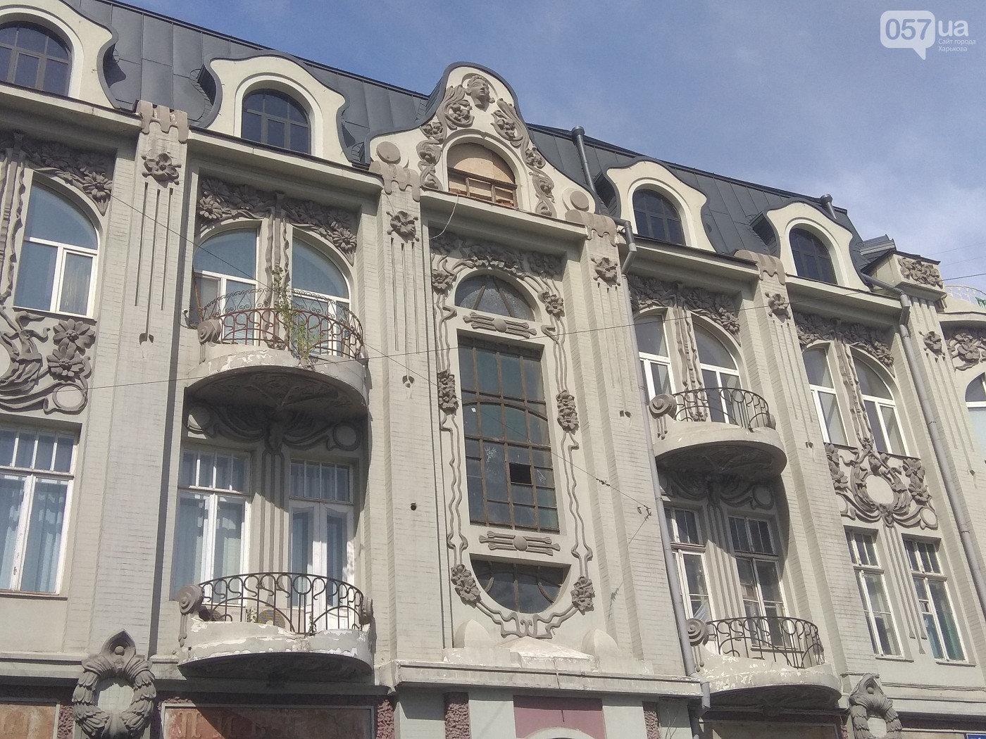 Истории старинных зданий: ТОП-10 красивых доходных домов Харькова, - ФОТО, фото-7