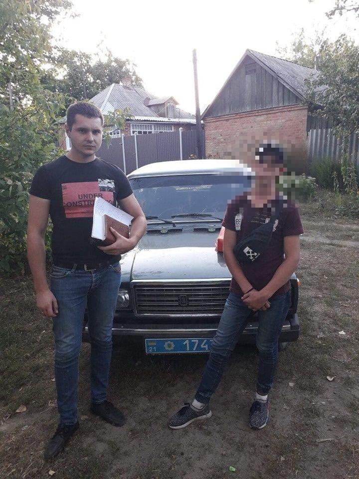 фото: Богодуховский отдел полиции