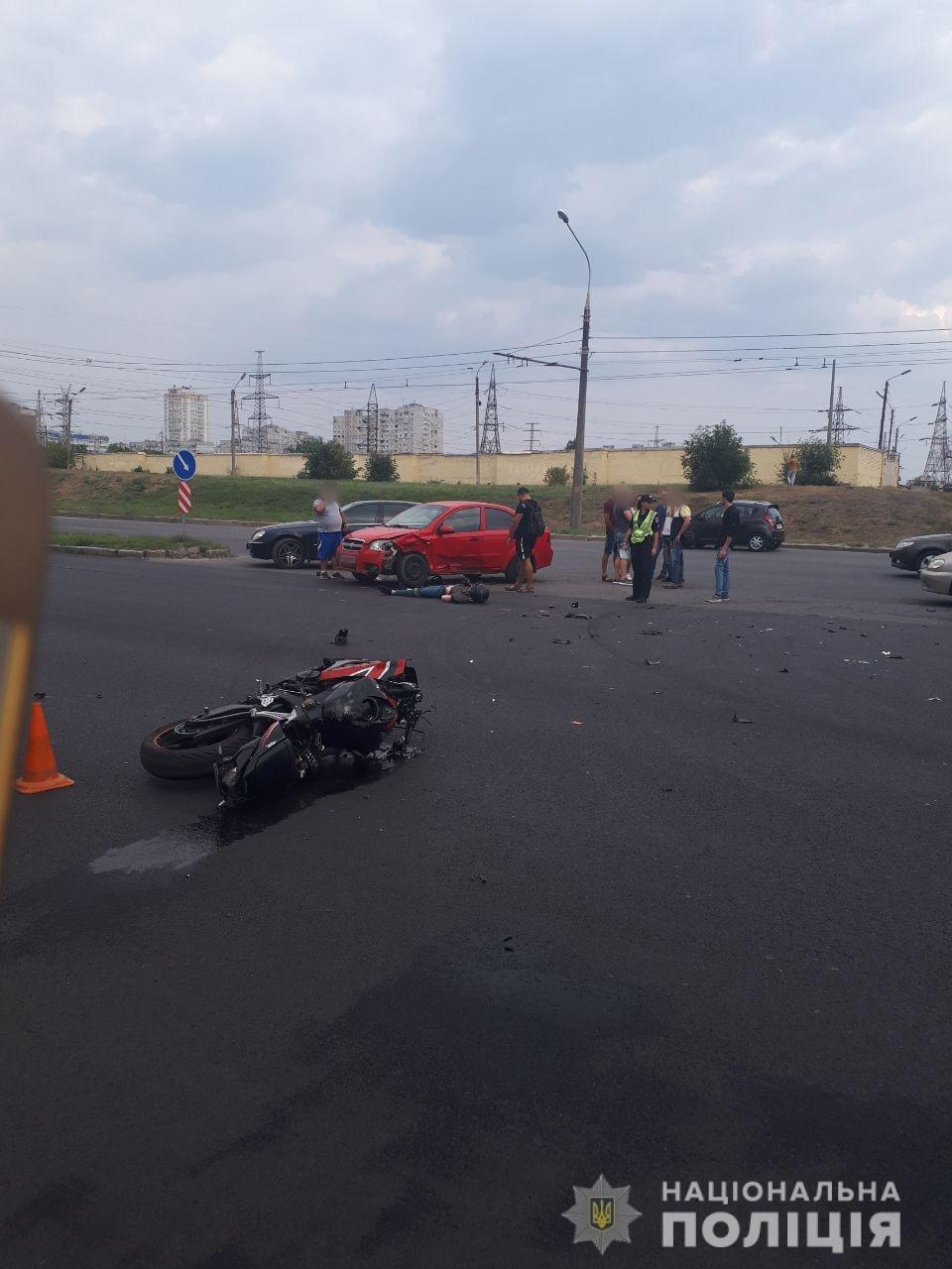 В Харькове в ДТП погиб мотоциклист и пострадали несколько человек, - ФОТО, фото-1